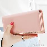 KQueenStar 新款女士錢包 女 長款日韓大鈔夾簡約學生錢包皮夾子 探索先鋒