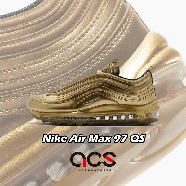 Nike 休閒鞋 Air Max 97 QS Gold Medal 金 黑 男鞋 復古慢跑鞋 氣墊 運動鞋【ACS】 CT4556-700