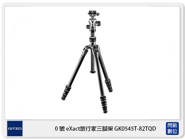 【分期零利率】Gitzo eXact Traveler GK0545T-82TQD 旅行家碳纖維 三腳架 0號腳 (公司貨)