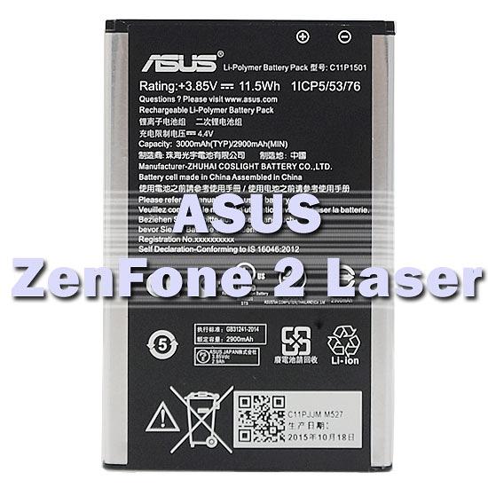 【C11P1501】華碩 ASUS ZenFone 2 Laser ZE601KL/ZE550KL ZE551KL/Selfie ZD551KL Z00UD/ZE600KL Z00MD 原廠電池/原電