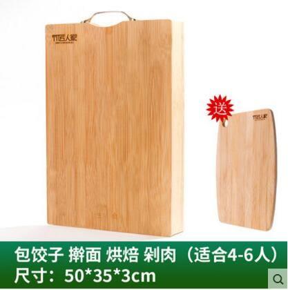 竹匠竹砧板 廚房實木刀板菜板竹粘板長方形案板切菜板擀面板家用  50*34*3cm