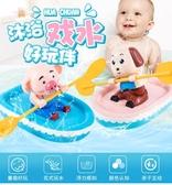 洗澡玩具兒童洗澡玩具海草豬劃船皮劃艇游泳寶寶戲水花灑兒童男女孩 嬡孕哺