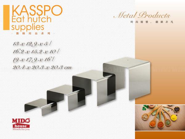 KASSPO 簡約黑鋼梯形派對點心架3件組《Mstore》