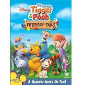 迪士尼開學季限時特價 小熊維尼與跳跳虎:友善的尾巴 DVD (購潮8)