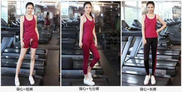 韓國新款健身服套裝女夏季顯瘦背心瑜伽服健身房運動跑步服件套 - lxy0012