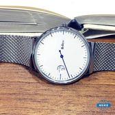 男錶創意單指針時尚潮流手錶男學生正韓簡約防水個性網帶石英錶 (全館88折)