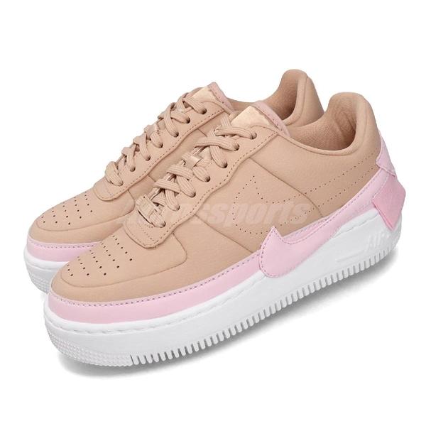 Nike 休閒鞋 Wmns Air Force 1 Jester XX 米白 粉紅 女鞋 皮革設計 拼貼 厚底 【PUMP306】 AO1220-202