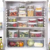 長方圓形塑料微波密封午餐飯盒保鮮盒大中小號冰箱收納