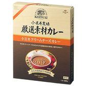 小岩井 嚴選素材 牛肉咖哩調理包 奶油起司 中辛 200g 日本帶回