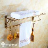 【風格系列】全銅仿古浴巾架歐式掛件浴室毛巾架 衛浴五金復古置物架帶衣帽鉤   LannaS