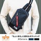 現貨【ALPHA】日本品牌 超輕尼龍 斜...