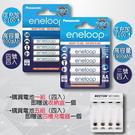 Panasonic 國際牌 eneloo...