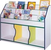 HY-744-10   雜誌書櫃/幼教商品/兒童書櫃/兒童家具