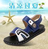 涼鞋童鞋男童涼鞋新品夏季兒童鞋子防滑涼鞋寶寶小孩沙灘鞋學生鞋『櫻花小屋』