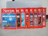 【書寶二手書T7/雜誌期刊_PPJ】牛頓_137~144期間_共8本合售_滅絕與演化36億年的奧秘等
