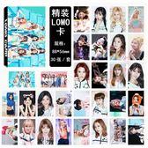 現+預 📍盒裝 TWICE 新版LOMO小卡 照片寫真紙卡片組(共30張)E532-F 【玩之內】 韓國  周子瑜 娜璉