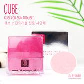 韓國 CUBE 天然痘痘專用皂 100g 附海綿【櫻桃飾品】【29997】