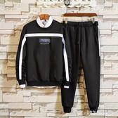 中大尺碼運動套裝 男士新款帥氣青少年韓版潮流衛衣運動套裝學生外套LB2910【123休閒館】