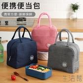 保溫袋便當包飯盒手提包帶飯包鋁箔加厚大容量飯盒袋【極簡生活】