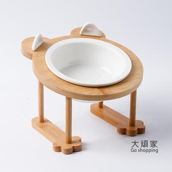 寵物飯碗 貓碗陶瓷雙碗貓咪加菲貓食盆狗寵物貓糧碗架飲水高腳斜口保