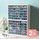 《真心良品》米亞24格+30格小物收納盒2入組