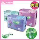 衛生棉 UFT天然草本精華衛生棉超值7件組(日x3夜x2護x2)(免運費防側漏異味舒涼爽護墊悶熱)