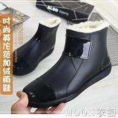 男士雨靴 四季雨鞋男短筒特大碼防滑防水鞋雨靴廚房洗車一體工作膠鞋 母親節特惠