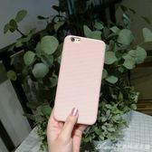 粉色iphone6手機殼蘋果6s保護皮套iphone7少女7plus軟韓簡約6plus艾美時尚衣櫥
