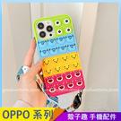 減壓小怪獸 OPPO Reno6 Reno5 pro Reno4 Z 手機殼 彩虹豆豆 按壓泡泡球 立體卡通 防摔軟殼