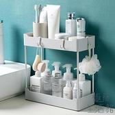 浴室置物架落地式廁所洗漱臺架子收納架多層儲物架【極簡生活】