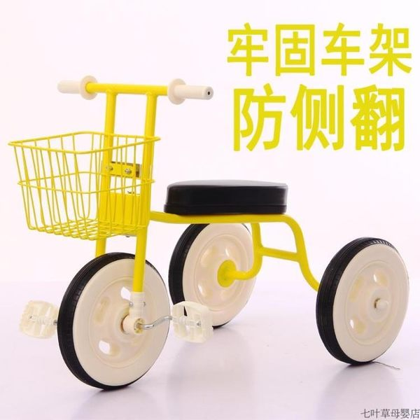 兒童三輪車腳踏車2-6歲男孩1-3周歲簡易輕便騎車嬰兒手推女孩 XY991 【男人與流行】