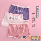 女童內褲純棉平角寶寶內褲小孩四角兒童短褲【淘嘟嘟】