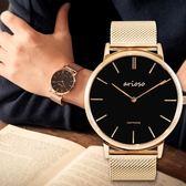 【人文行旅】Arioso | AR1707RG 簡約時尚設計腕錶金色款