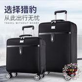 牛津布旅行箱16寸拉桿箱商務行李箱20男女萬向輪登機箱22寸帆布箱