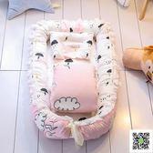 新生兒防壓床 新生兒防壓便攜式床中床嬰兒床幼床子母床小小嬰兒床北歐風格 玫瑰女孩
