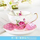 品來運歐式咖啡杯套裝骨瓷下午茶茶具陶瓷英式花茶杯套裝家用   草莓妞妞
