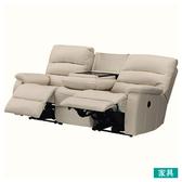 ◎全皮3人用頂級電動可躺式沙發 BELIEVER MO NITORI宜得利家居