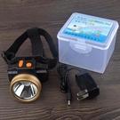 LED頭燈強光可充電式超亮夜釣魚燈頭戴式手電筒遠射1000米礦燈 快速出貨