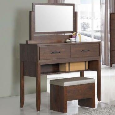 Homelike 奇歐化妝桌椅
