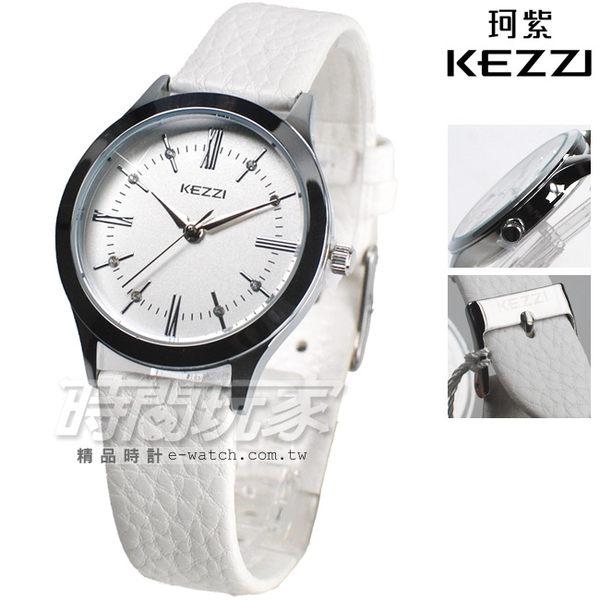 KEZZI珂紫 時尚羅馬設計腕錶 女款 皮革錶帶 白色 KE1338白小