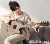 安德魯民謠吉他初學者學生成人入門自學38寸41寸木吉他男女生吉它    (橙子精品)