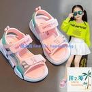 小孩涼鞋 女童涼鞋夏季款兒童沙灘鞋中大童小女孩涼鞋小童軟底防滑【風之海】
