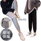 EASON SHOP(GW9801)韓版...