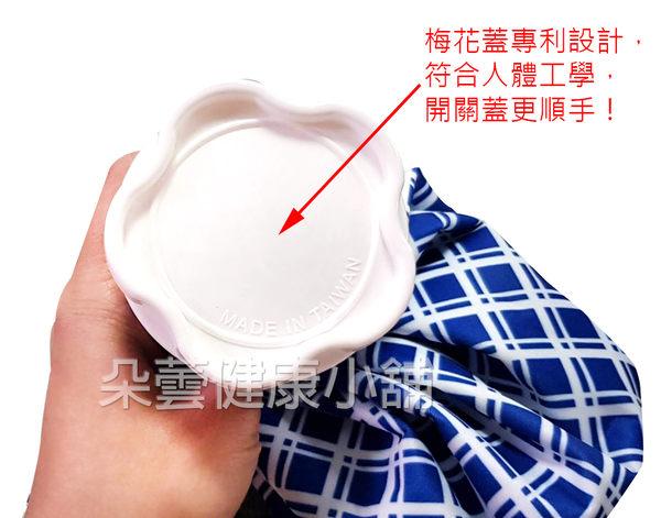 INCOME英肯冰溫敷袋/冰熱敷袋 11吋-L (花色隨機)  **朵蕓健康小舖**
