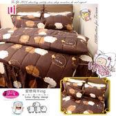 雙人【兩用被套+薄床包】(5*6.2尺)/高級四件式100%純棉雙人『戀愛咖啡羊』☆*╮
