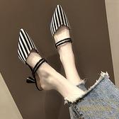 穆勒鞋女外穿時尚尖頭細跟包頭半拖鞋兩穿高跟鞋【繁星小鎮】
