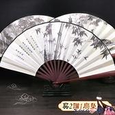 扇子 古風折疊扇子折扇中國風男生霸氣蹦迪夏季定制復古典漢服隨身便攜 coco