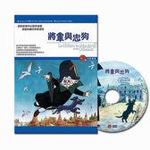 將軍與忠狗 DVD