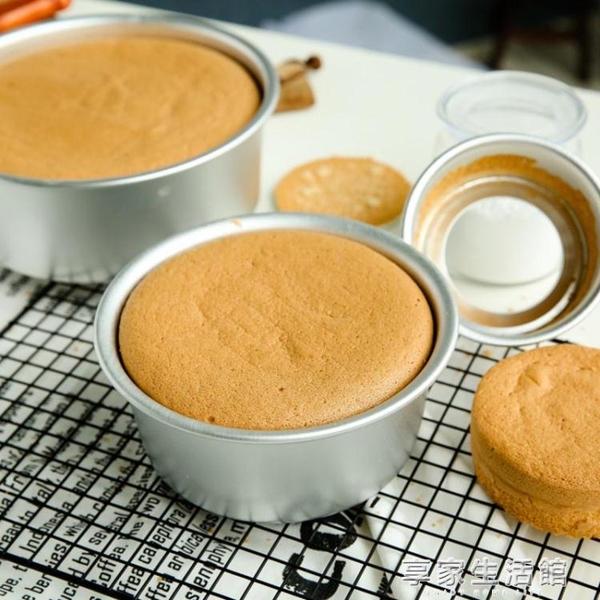 三能蛋糕模具戚風陽極活底烘焙器具6寸8寸10寸烤箱家用模具SN5022·金牛賀歲