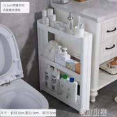浴室收納架 衛生間浴室夾縫收納置物架廚房洗衣機冰箱廁所窄縫隙整理柜落地式igo 青山市集